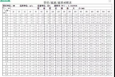寰俊鍥剧墖_20191011104237.jpg