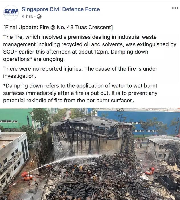 新加坡火势9.png