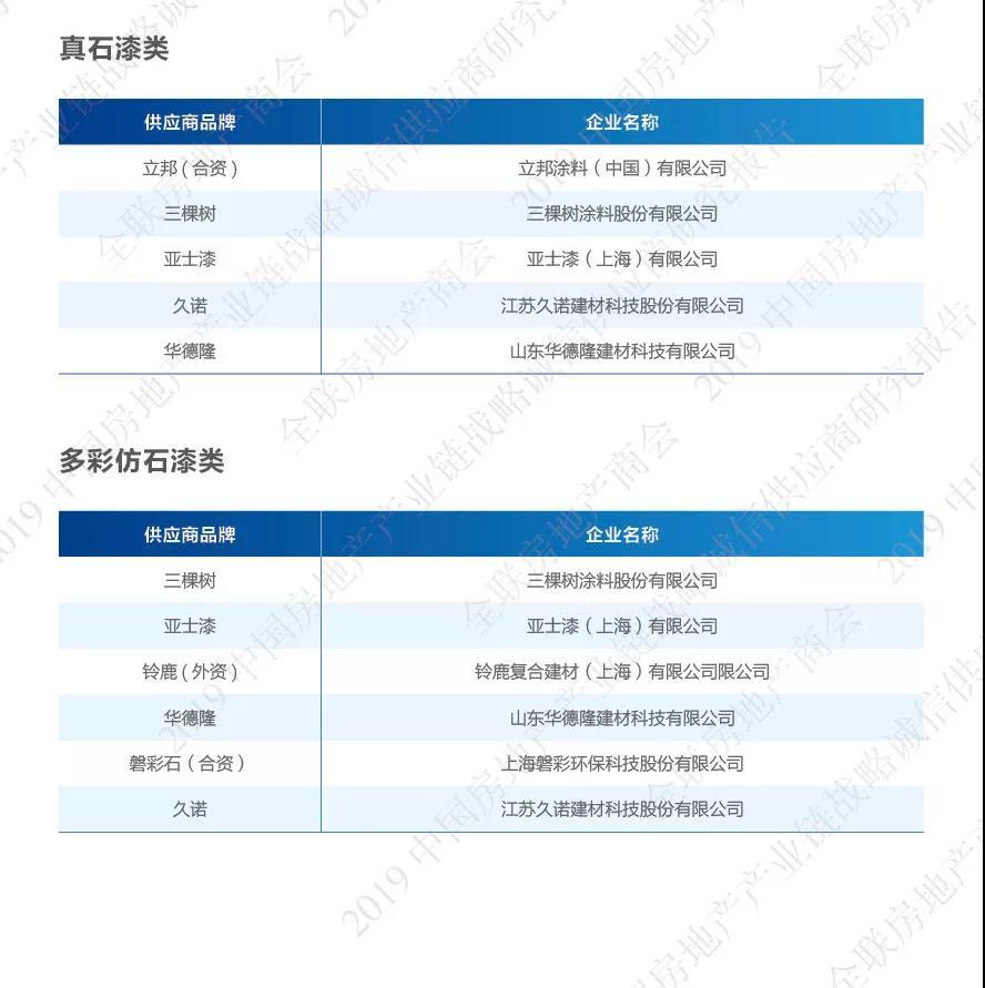 寰俊锲剧墖_20191219141838.jpg