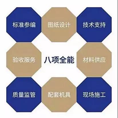 寰俊鍥剧墖_20200110194045.jpg