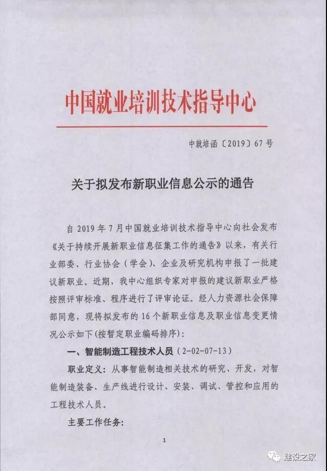 寰俊鍥剧墖_20200113114214.jpg