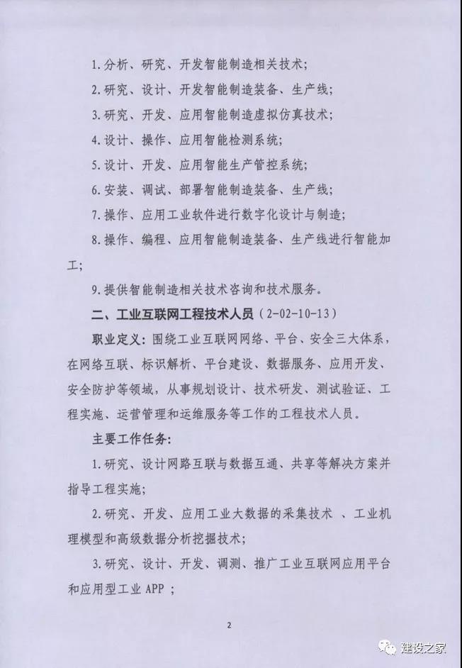 寰俊鍥剧墖_20200113114217.jpg