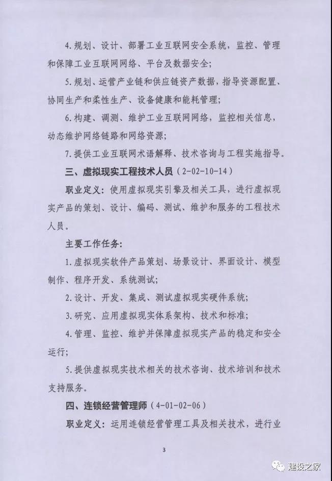 寰俊鍥剧墖_20200113114219.jpg