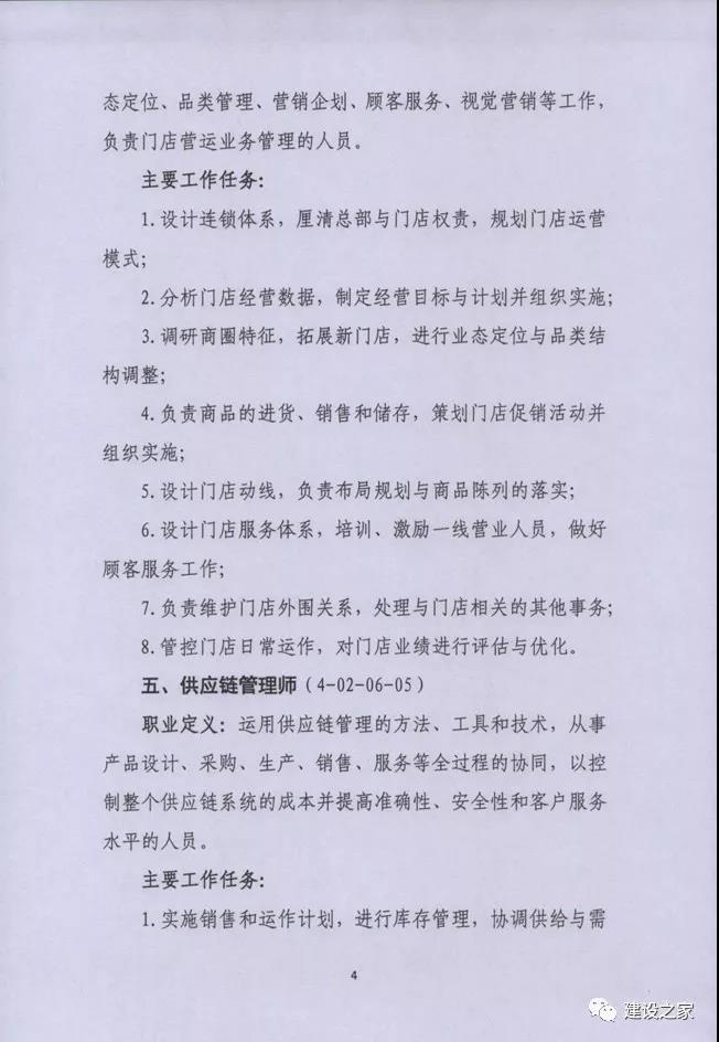 寰俊鍥剧墖_20200113114222.jpg
