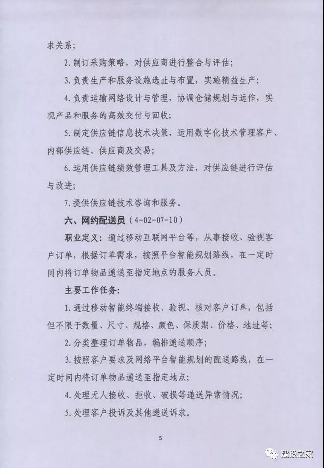 寰俊鍥剧墖_20200113114225.jpg