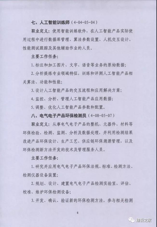 寰俊鍥剧墖_20200113114227.jpg