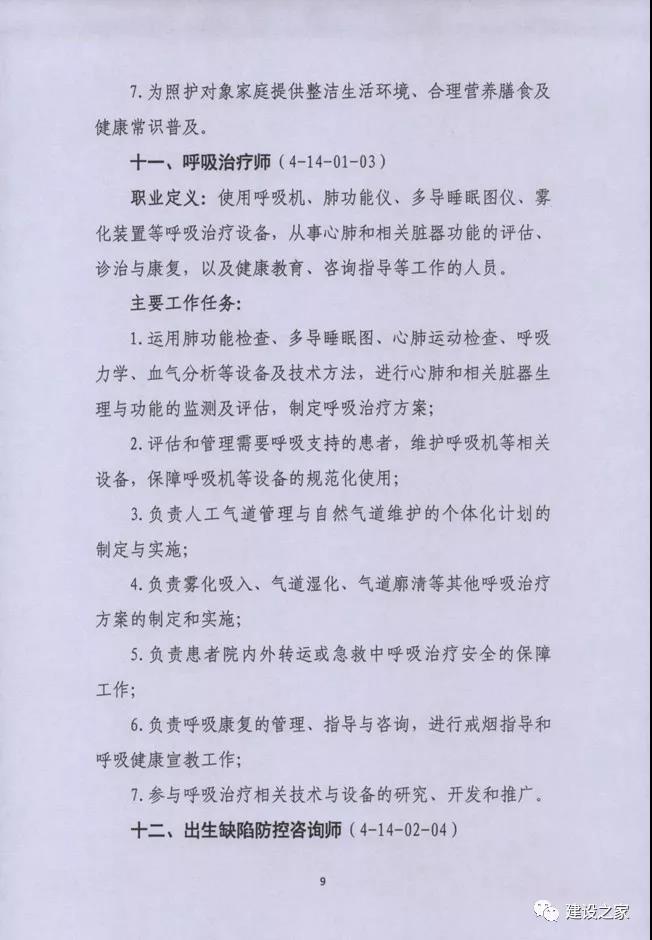寰俊鍥剧墖_20200113114235.jpg