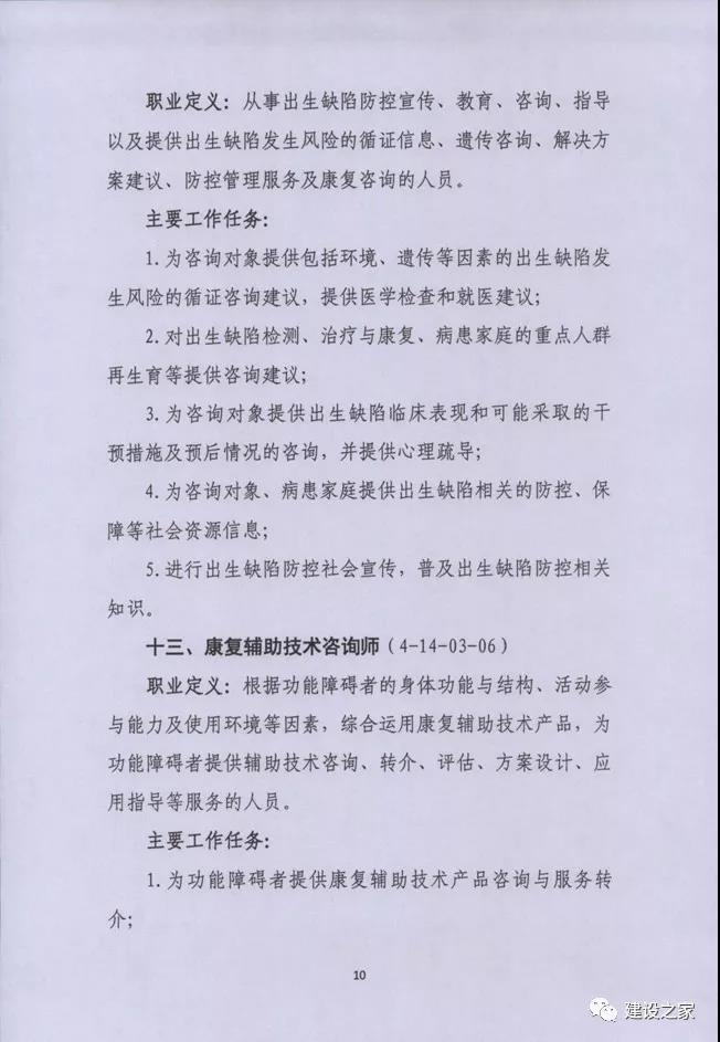 寰俊鍥剧墖_20200113114237.jpg