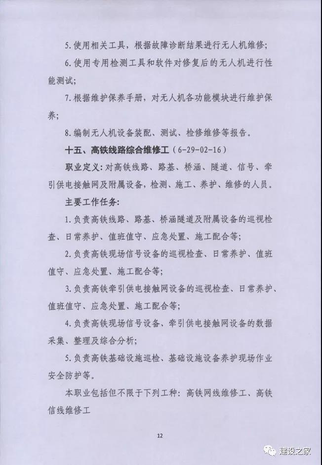 寰俊鍥剧墖_20200113114243.jpg