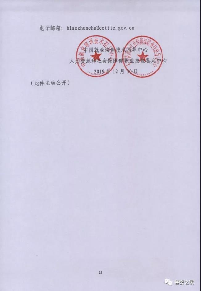 寰俊鍥剧墖_20200113114250.jpg