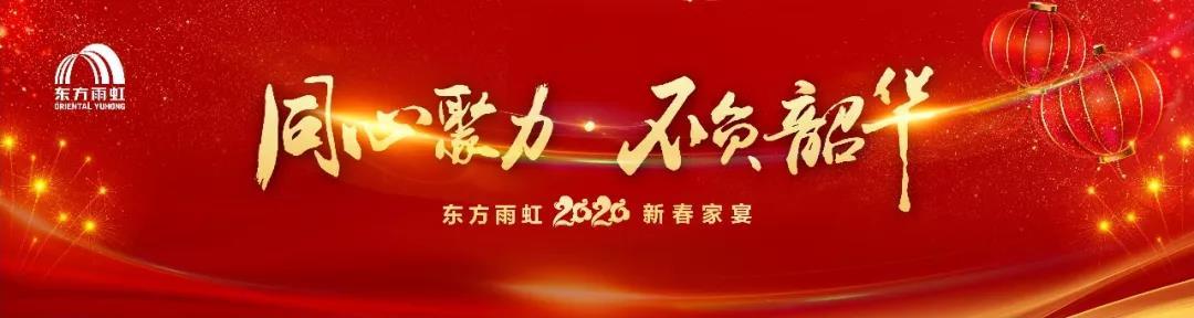 寰俊鍥剧墖_20200113115000.jpg