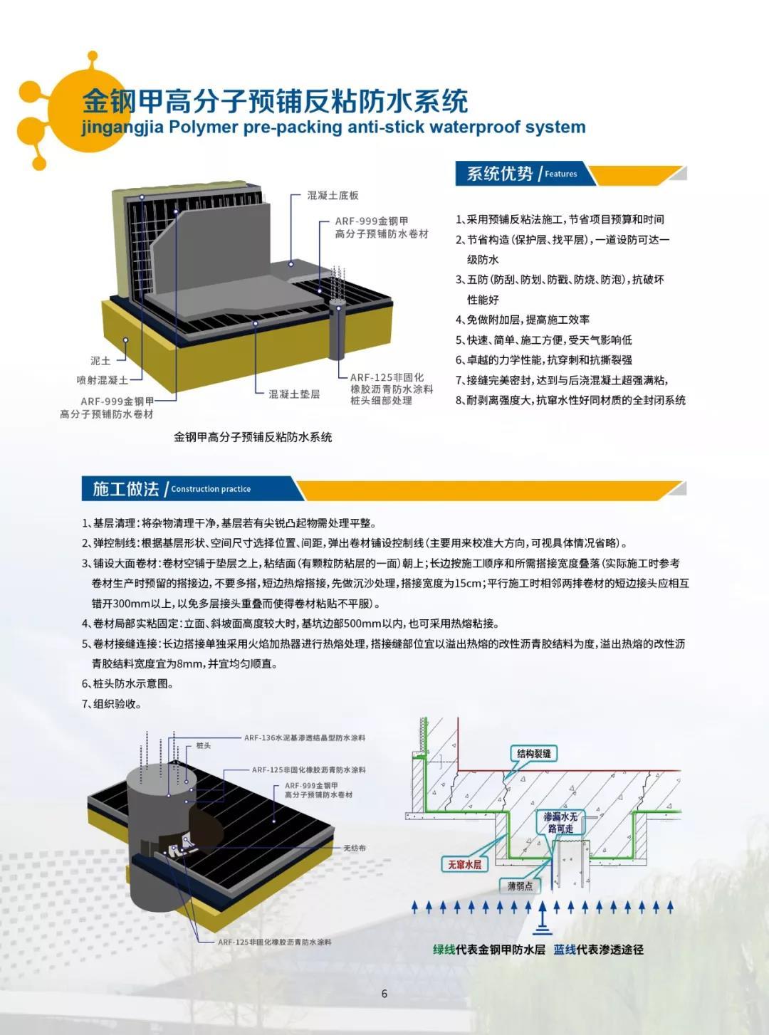 微信图片_20200114100501.jpg