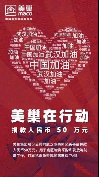 寰俊鍥剧墖_20200204115016.jpg