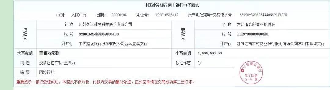 寰俊鍥剧墖_20200205182907.jpg
