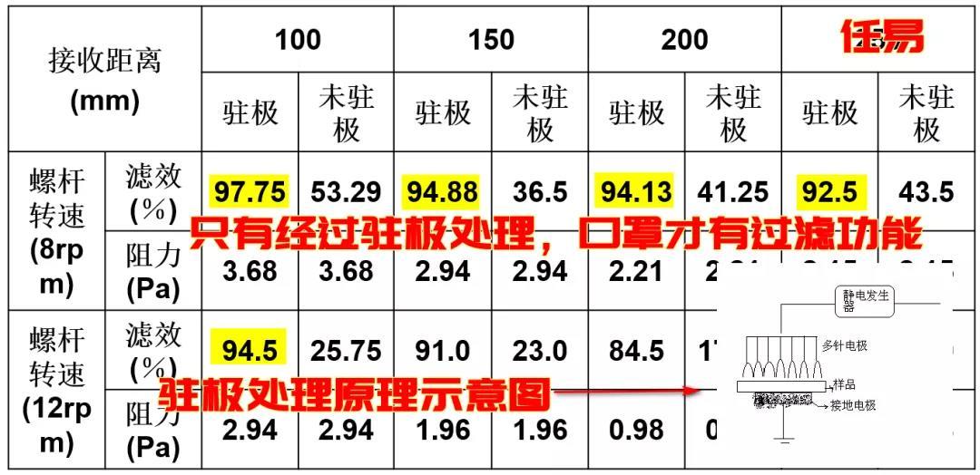 寰俊鍥剧墖_20200206112750.jpg