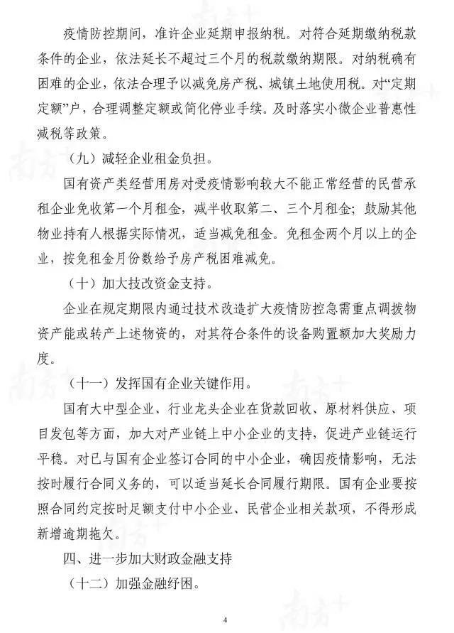 寰俊鍥剧墖_20200206172706.jpg