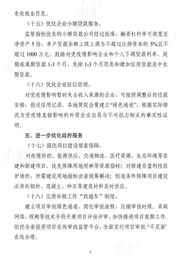 寰俊鍥剧墖_20200206172714.jpg