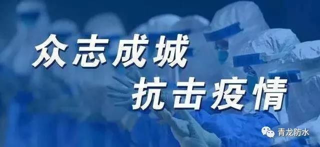 寰俊鍥剧墖_20200213110352.jpg