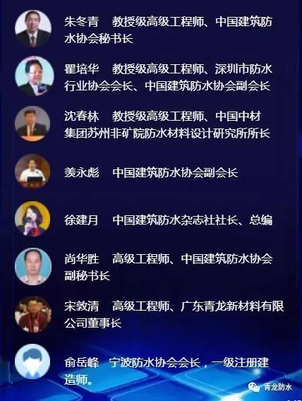 寰俊鍥剧墖_20200213110400.jpg