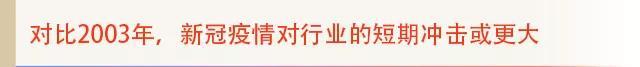寰俊鍥剧墖_20200213130547.jpg