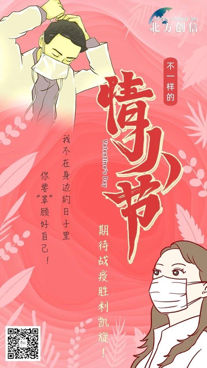寰俊鍥剧墖_20200214103104.jpg