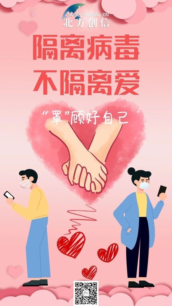 寰俊鍥剧墖_20200214103107.jpg