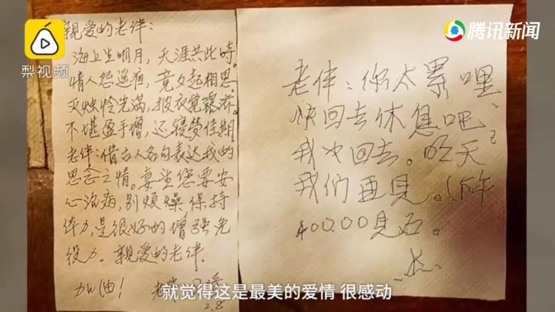 寰俊鍥剧墖_20200214103610.jpg