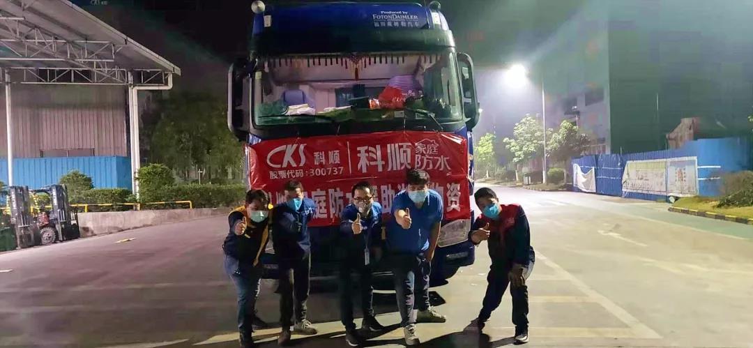 寰俊鍥剧墖_20200214172257.jpg