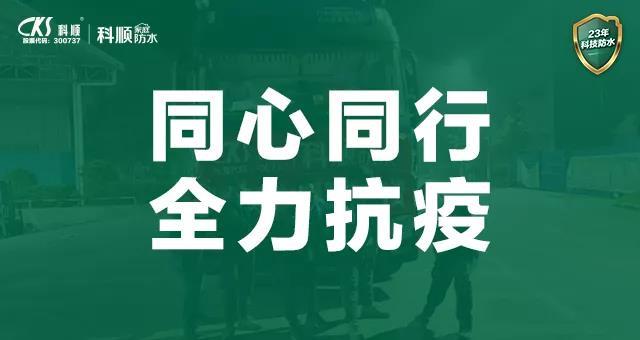 寰俊鍥剧墖_20200214172354.jpg