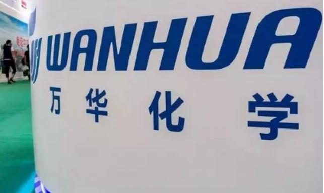 萬華化學2.png