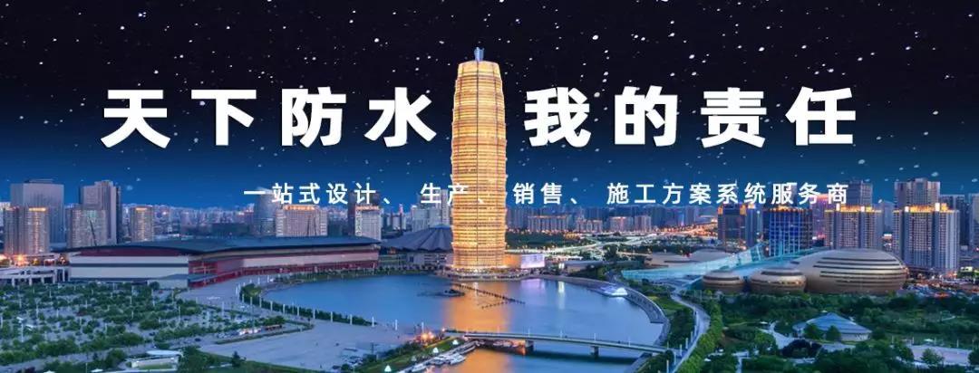 寰俊鍥剧墖_20190826192643.jpg