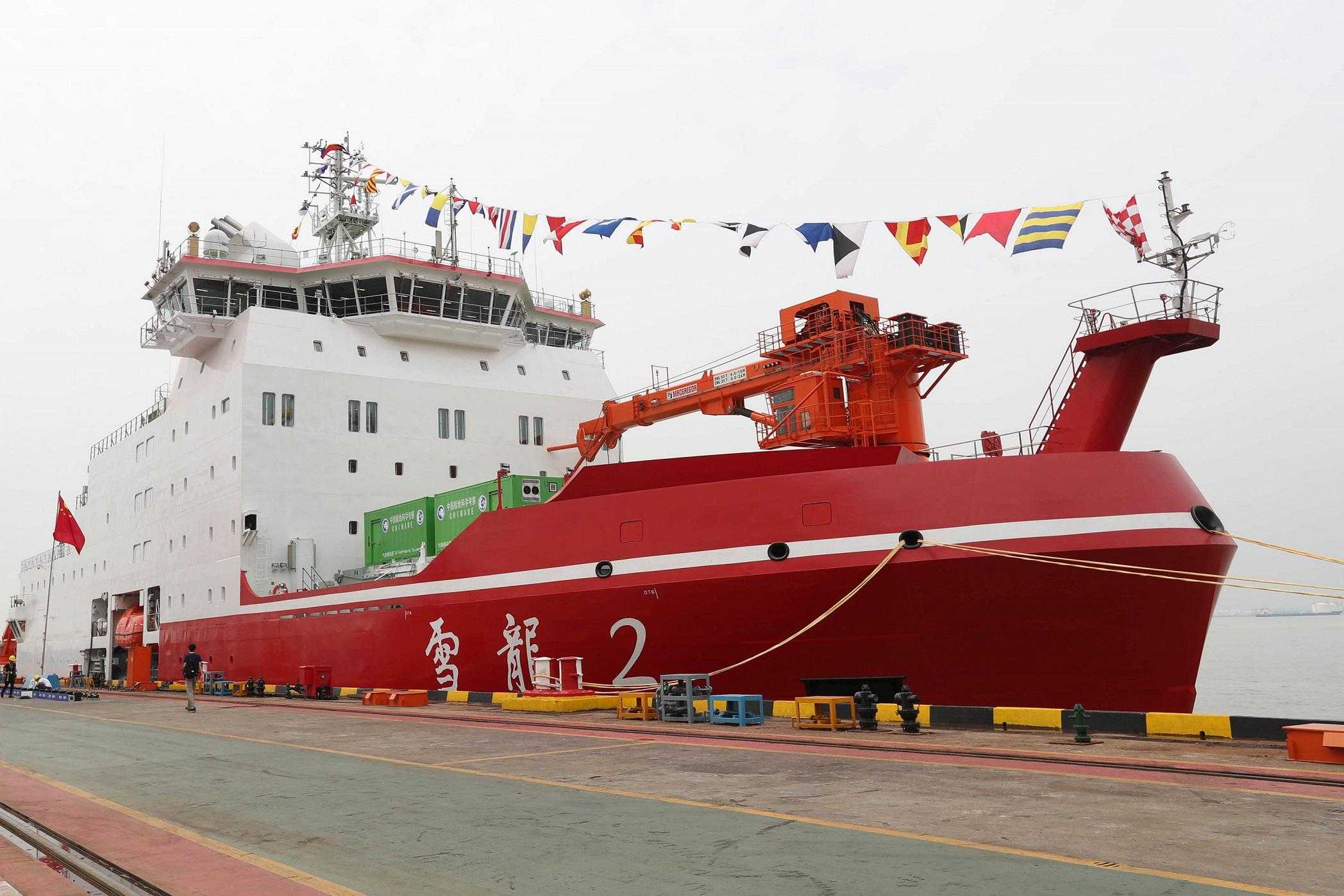 阿克苏诺贝尔船舶和防护涂料助力雪龙2号破冰前行 01.jpg