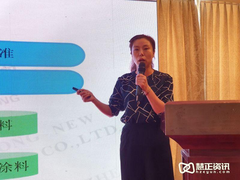 9 浙江丰虹新材料股份有限公司产品应用经理刘金玲.jpg