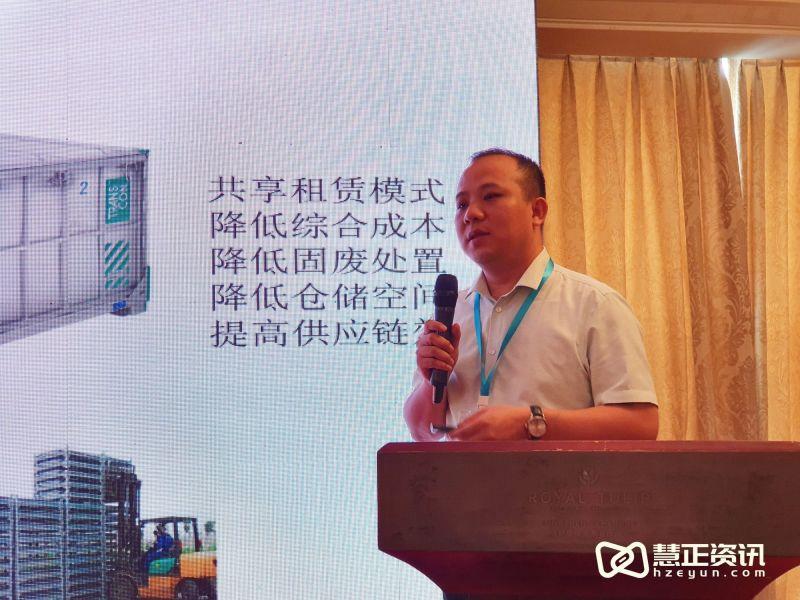 10 深圳南方中集物流有限公司液体包装项目总监李方.jpg