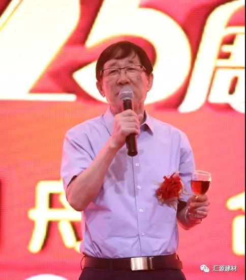 寰俊鍥剧墖_20190829115333.jpg