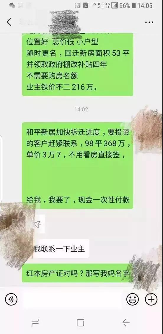 寰俊鍥剧墖_20190829175254.jpg