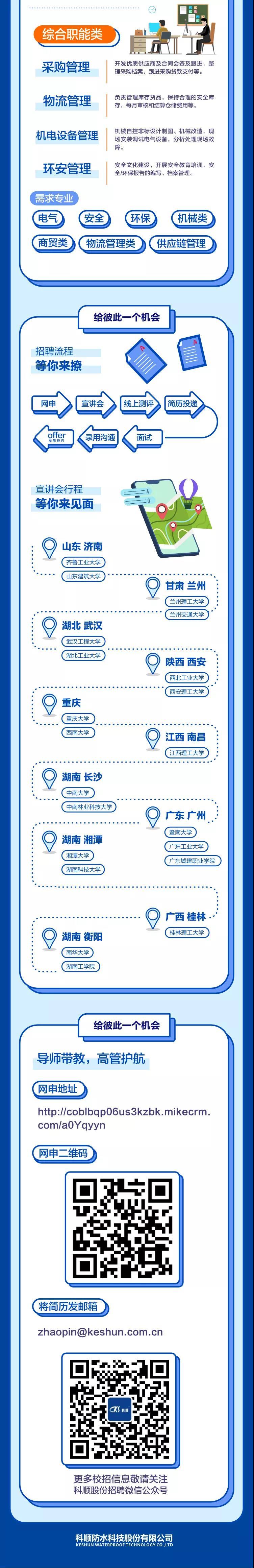 寰俊鍥剧墖_20191009174246.jpg