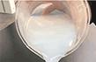 Gemini® 383 水性羟基丙烯酸乳液