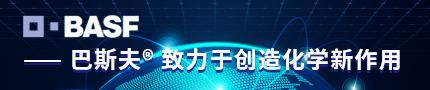 https://www.basf.com/cn/zh.html
